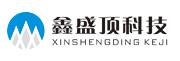 北京鑫盛顶科技有限公司
